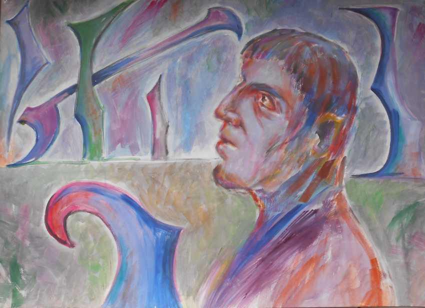 Igor Behter. Sinusoids of the Falls - photo 1