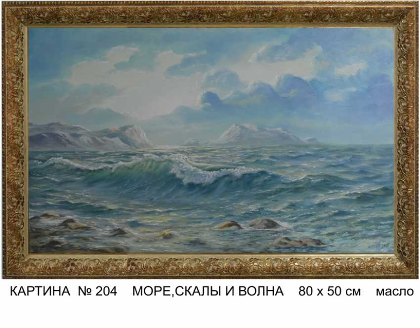 viktor shutka. SEA, ROCKS AND WAVE - photo 1
