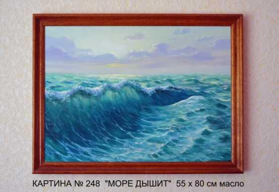 viktor shutka. picture SEA - photo 1