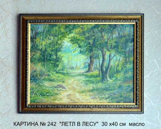 viktor shutka. Painting SUMMER IN THE FOREST - photo 1