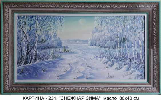 viktor shutka. picture WINTER - photo 1