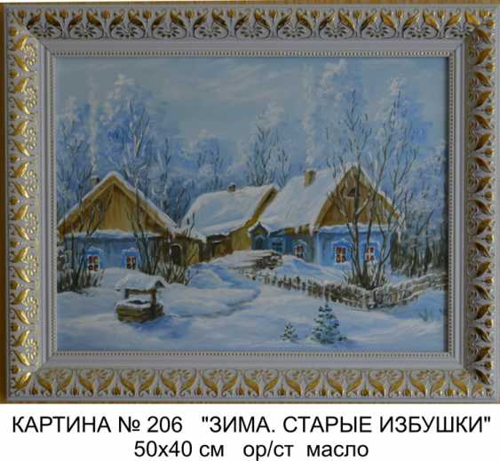 viktor shutka. picture WINTER - photo 1