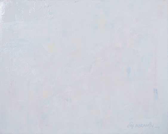 Artur Abramiv. Thousand shades of white or Predator. White day - photo 3