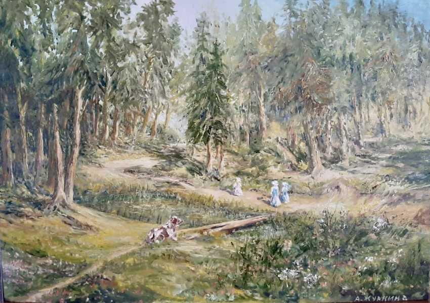 Alexandra Zhurkina. Walk in the woods - photo 1