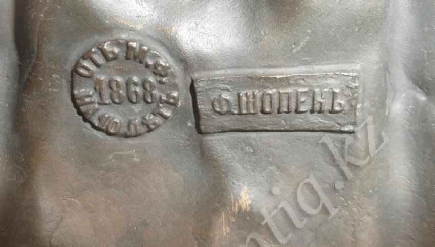 Yaropolk bronze by F. Chopin - photo 4