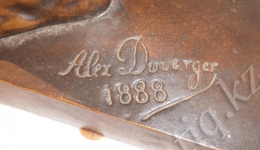 """Defender""""Alex Duverger, 1888"". - photo 3"