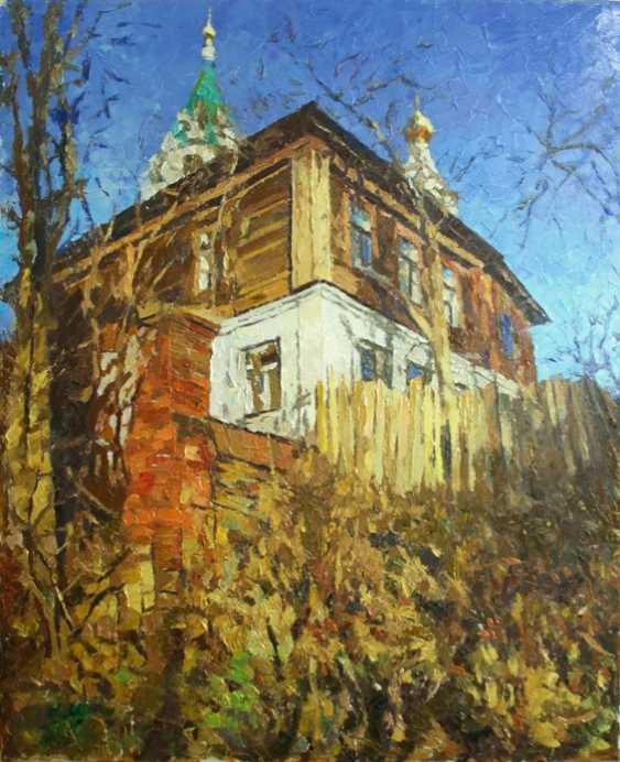Mikhail Rudnik. Осенний уголок - photo 1