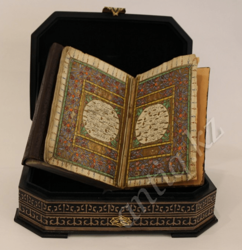 Quran Manuscript thuluth, leather. In XIX - photo 1