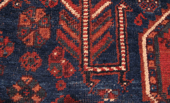 "Carpet ""Qashqai"" 50-ties of XX century - photo 4"