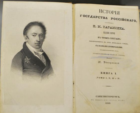 N. M.Karamzin Petersburg 1842 - photo 1