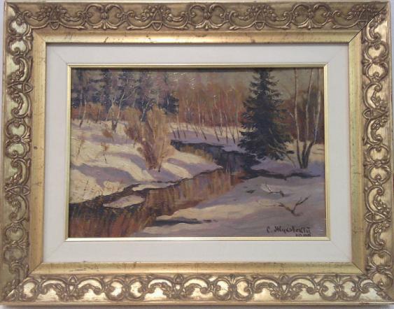 Spring, S. Y. Zhukovsky. 1902 - photo 1