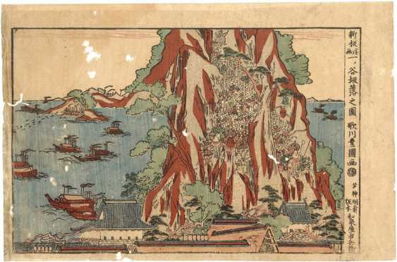 Japan. Musya-Ies E. E. 1770е - photo 1