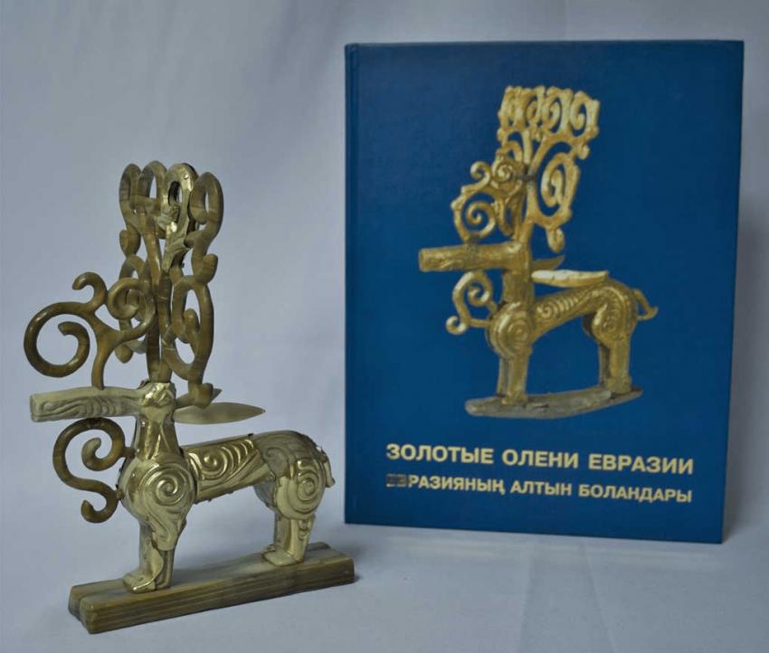 """Souvenir """"the Golden deer"""" - photo 1"""