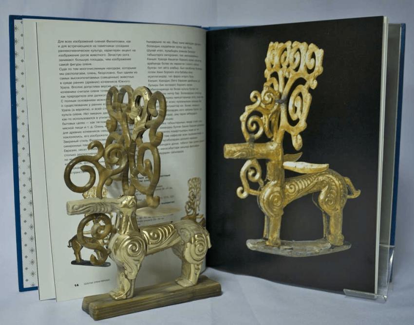 """Souvenir """"the Golden deer"""" - photo 2"""