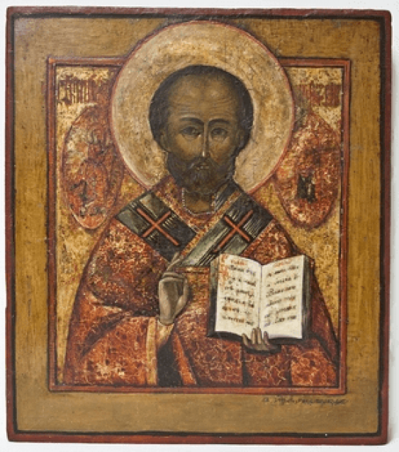The icon of Saint Nicholas the Wonderworker, 19th century - photo 1