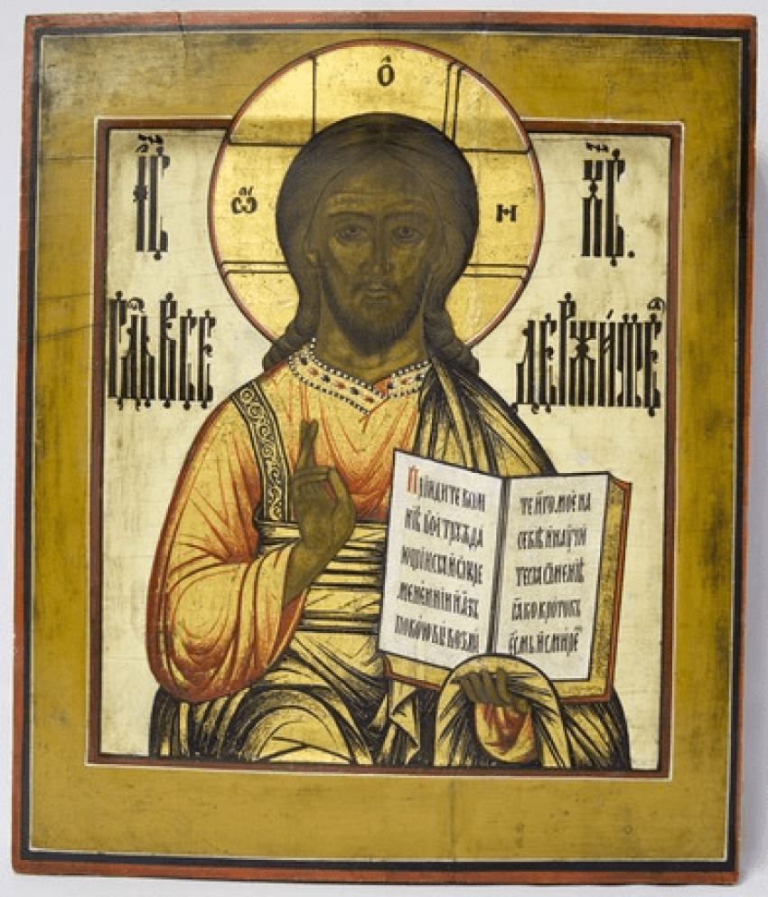 The Icon Of The Lord Almighty - photo 1