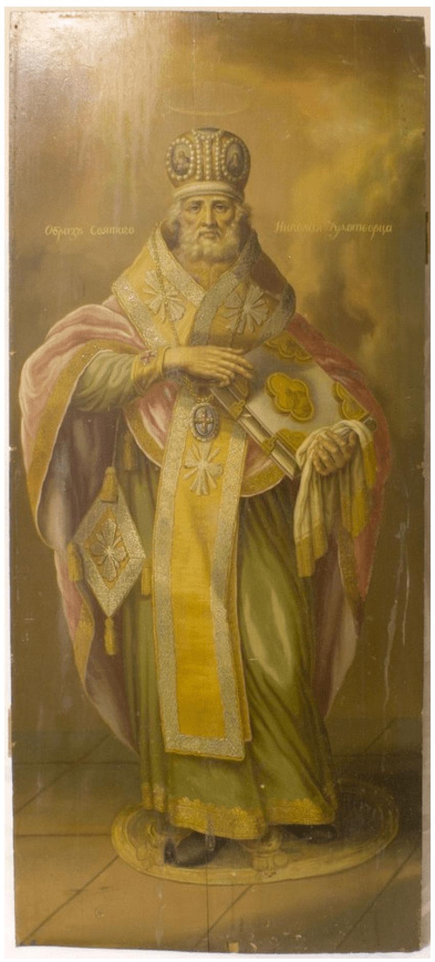 Bild von Nikolaus 19, - Foto 1