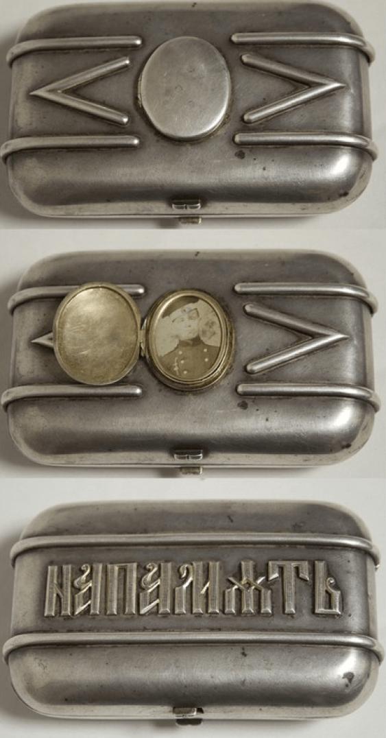 accessory box silver 84 PR - photo 1