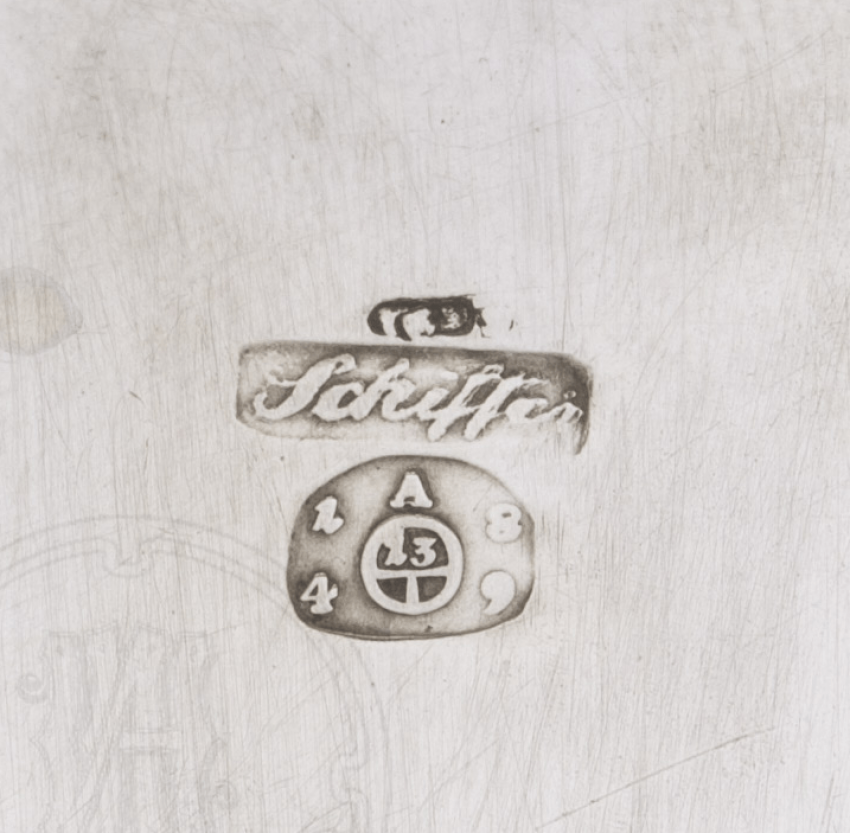 Jug, Silver, 525 gr. - photo 2