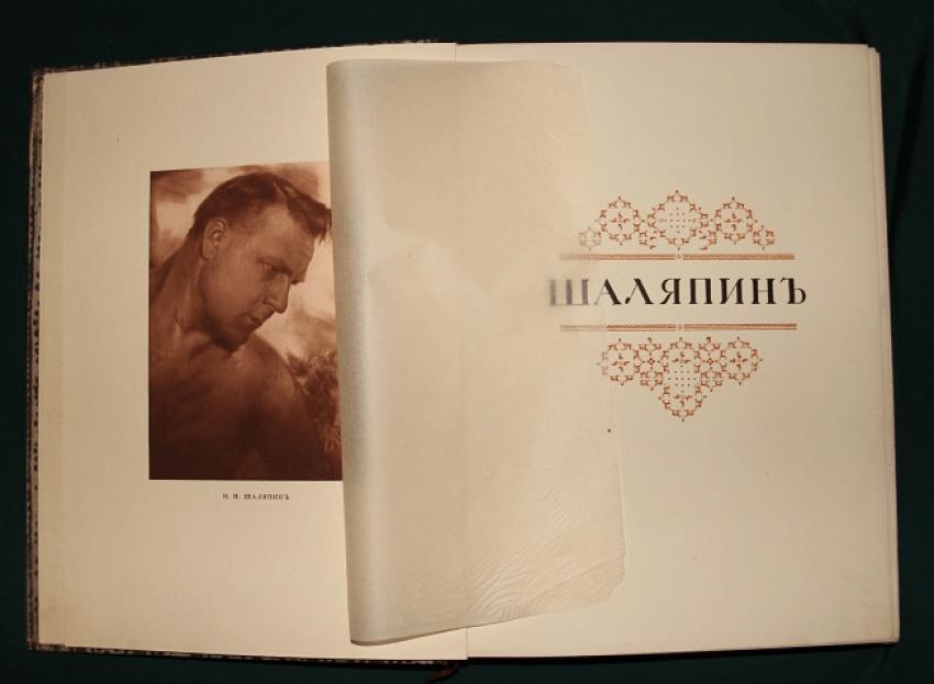 Shalyapin. 1915 - photo 1