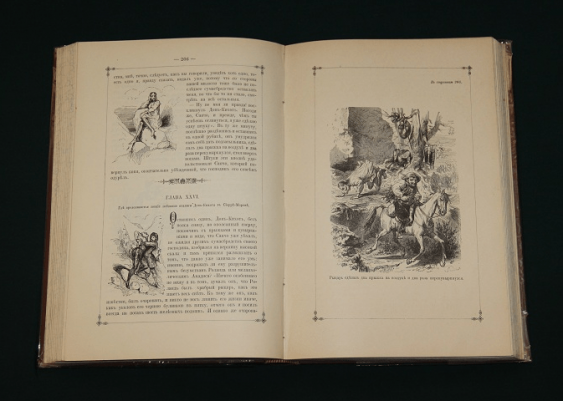 History of Russian literature of the XIX century. 1911 - photo 4