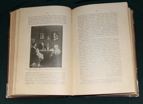 The history of Western literature, 1912 - photo 3
