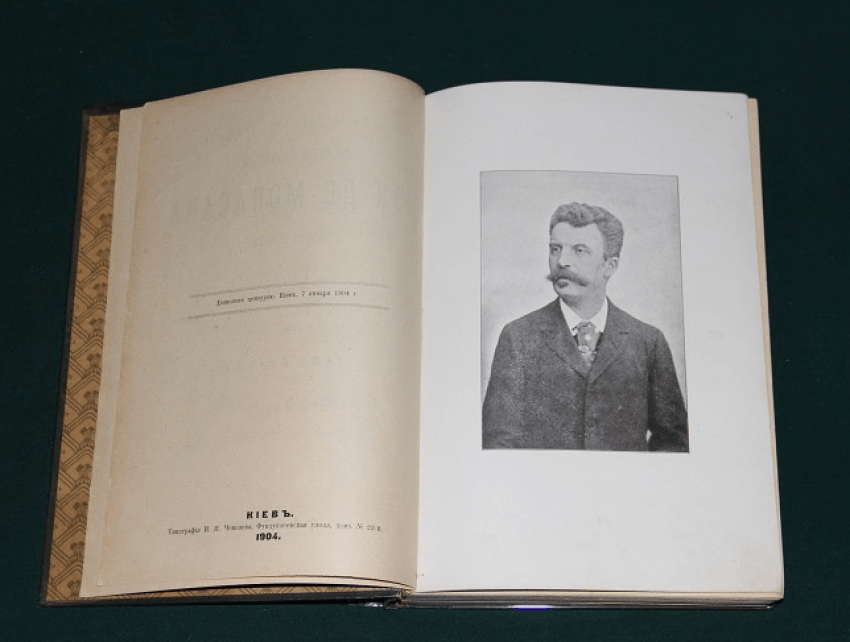 Complete collection of guy of Maupassant. 1904 - photo 2