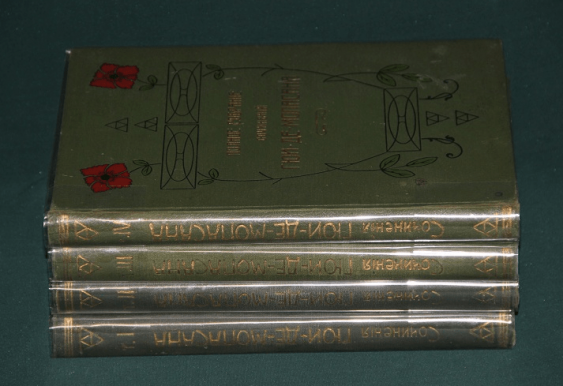 Complete collection of guy of Maupassant. 1904 - photo 3