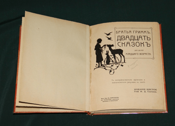 The brothers Grimm, and 20 tales. 1914 - photo 2
