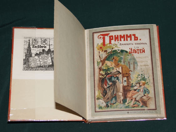 The brothers Grimm, and 20 tales. 1914 - photo 1