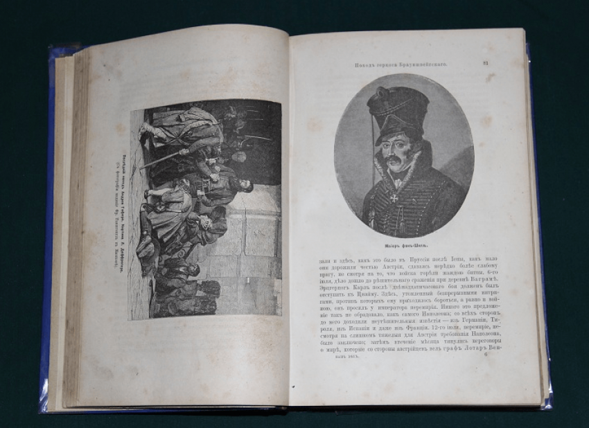 Our age, Leixner. 1884 - photo 2