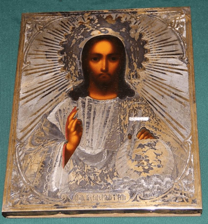 Icon 1866 - photo 1