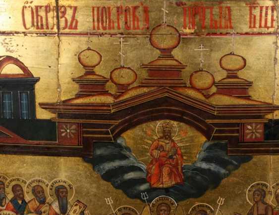"""The Holy Virgin"" - photo 2"