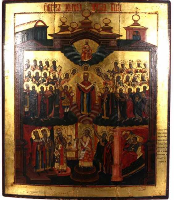 """The Holy Virgin"" - photo 1"
