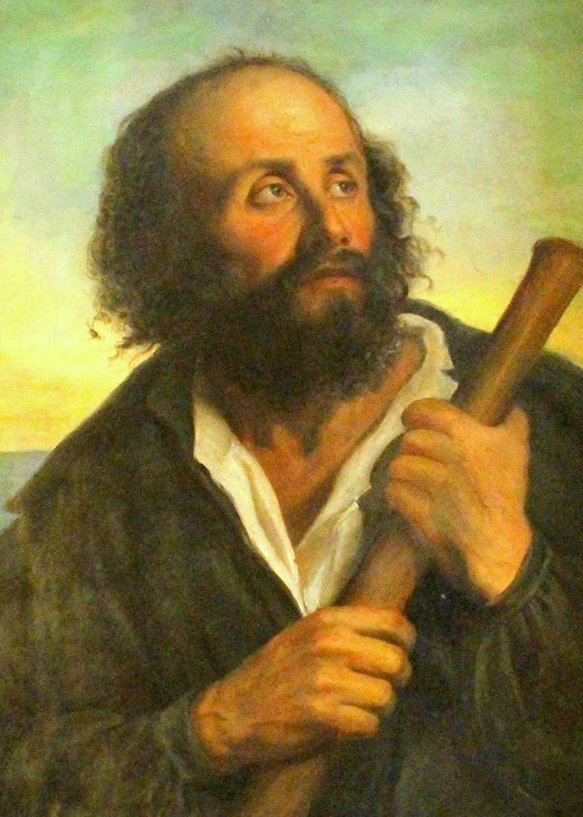 Святой Лука Европа ХIХ век - фото 1