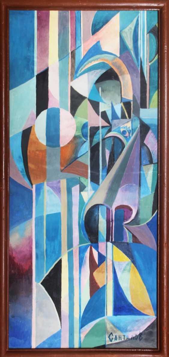 Santalov B. Cubism - photo 1