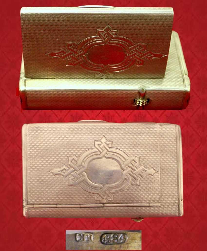 Cigarette case, Russian 84 standard - photo 1