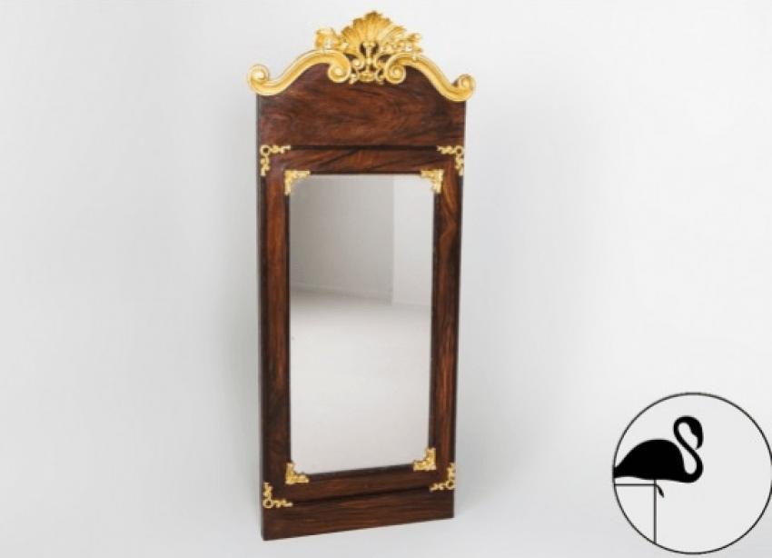 The mirror of the XIX century - photo 1