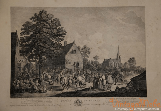Engraving on copper. 18th century - photo 1