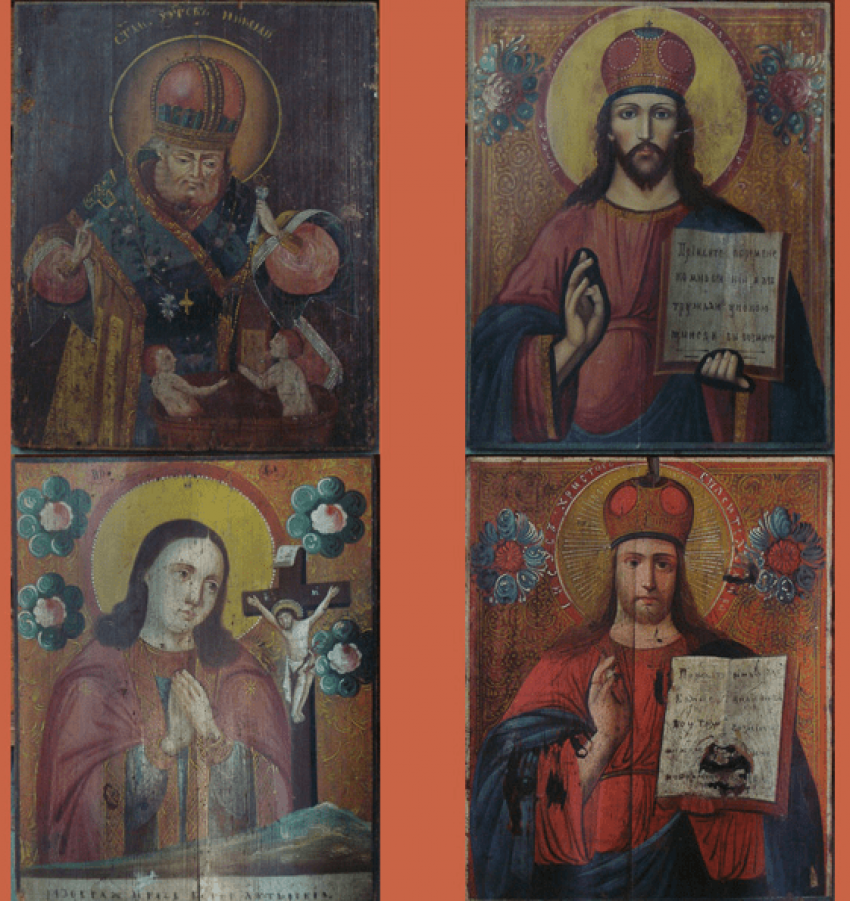 the icons of the late XVIII - beginning of XX century in - photo 2