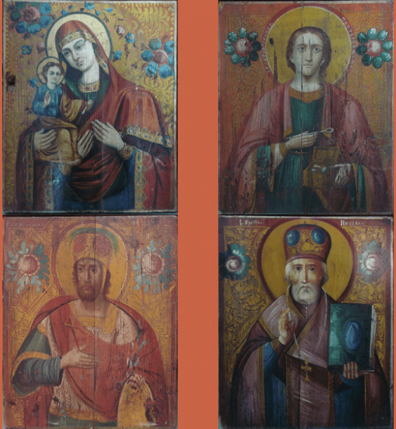 the icons of the late XVIII - beginning of XX century in - photo 3