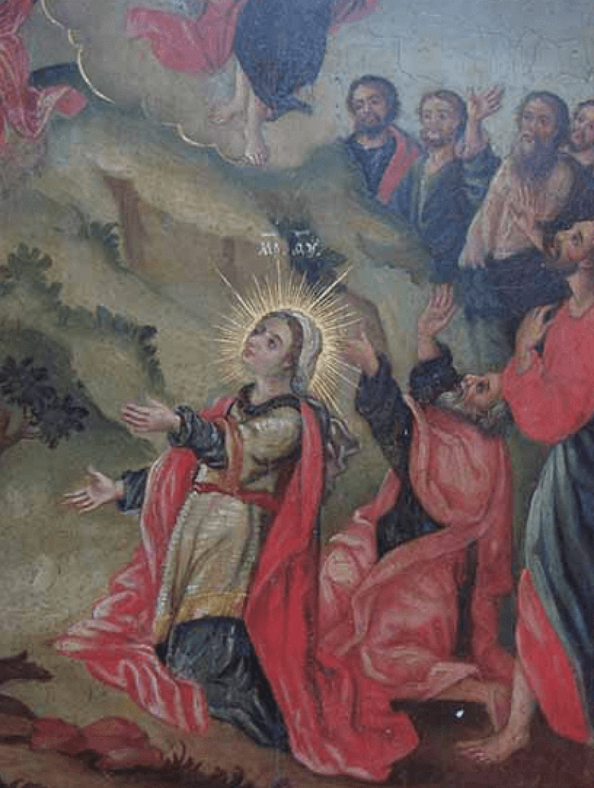 The Resurrection Of The Lord - photo 1