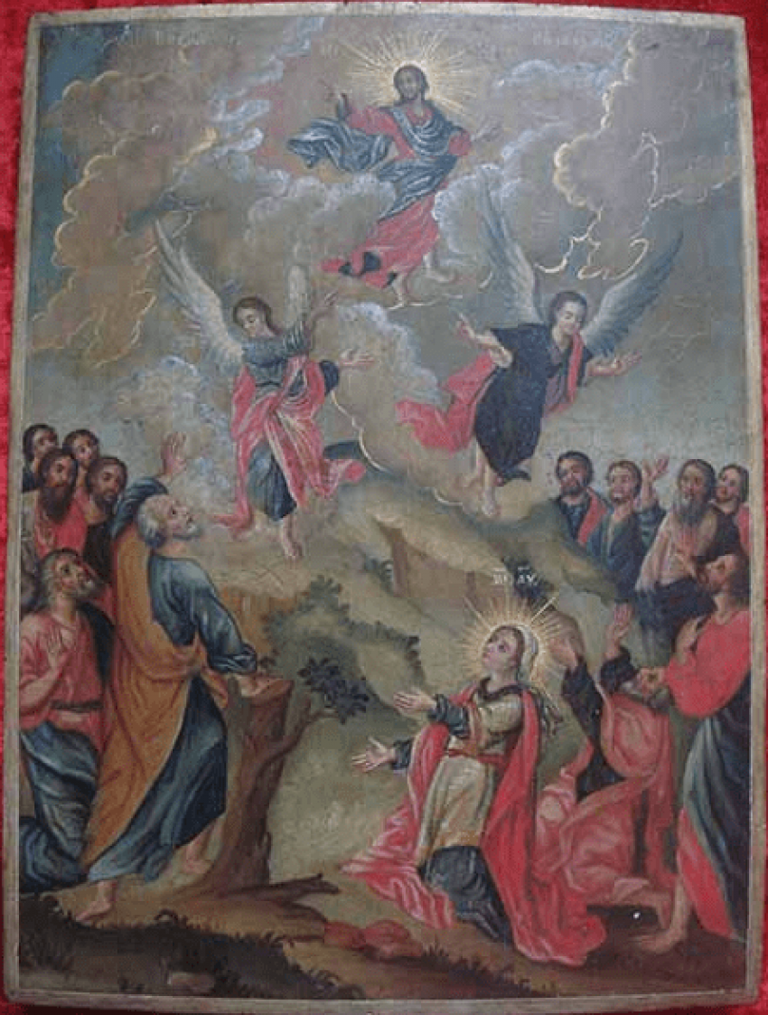 The Resurrection Of The Lord - photo 2
