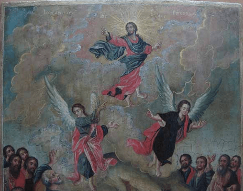 The Resurrection Of The Lord - photo 3