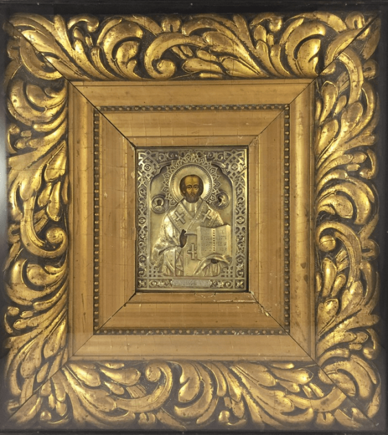 "The icon of ""SV. Nicholas"" - photo 1"