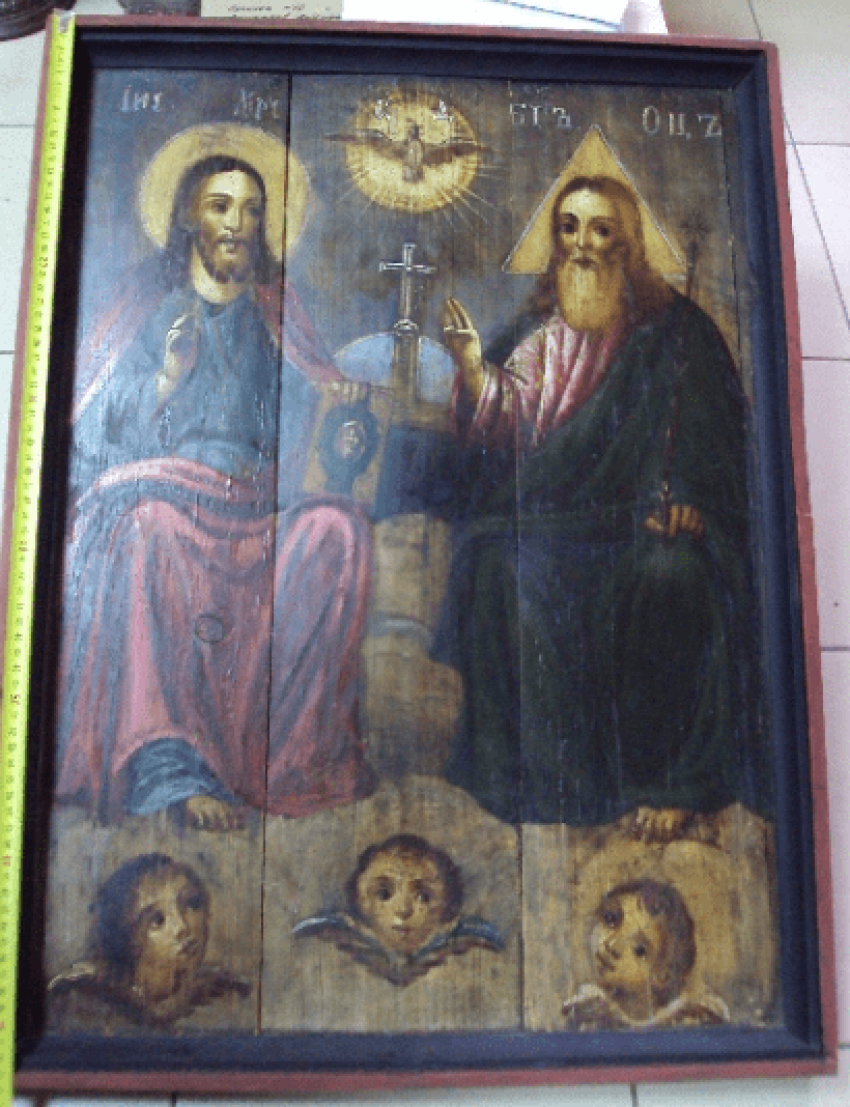 The icon of the Trinity most - photo 1