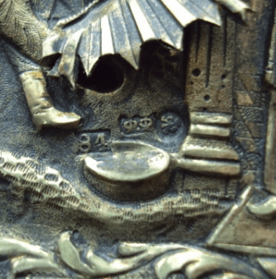икона Святой Митрофан в серебре - фото 2