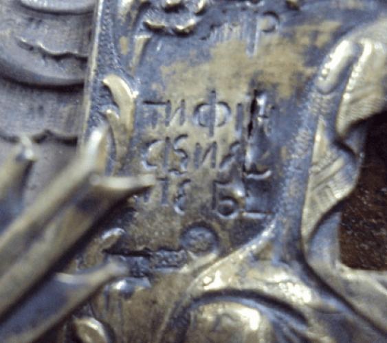 Ikone der Heiligen Mitrofan in Silber - Foto 3