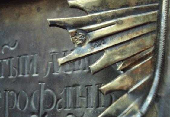 Ikone der Heiligen Mitrofan in Silber - Foto 4