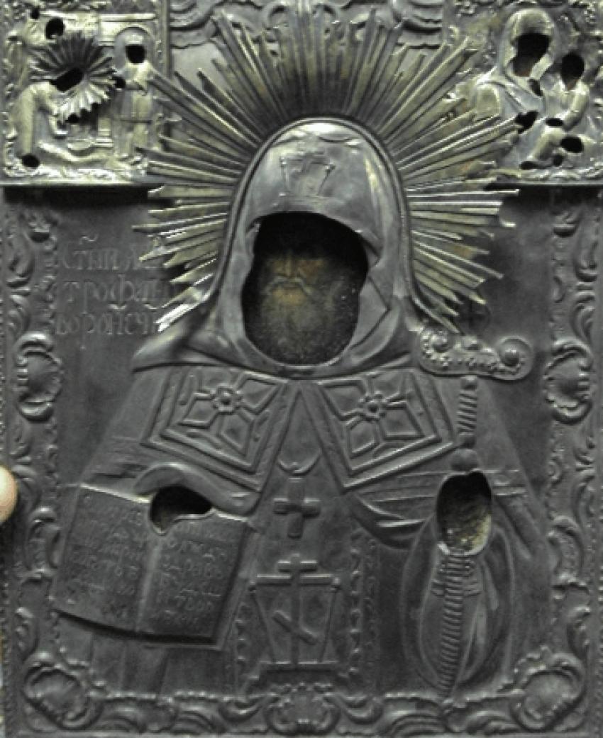 Ikone der Heiligen Mitrofan in Silber - Foto 6